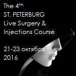 Доклады и мастер-классы на The 4th ST. PETERBURG Live Surgery & Injections Course