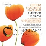 InterCharm Professional 2014